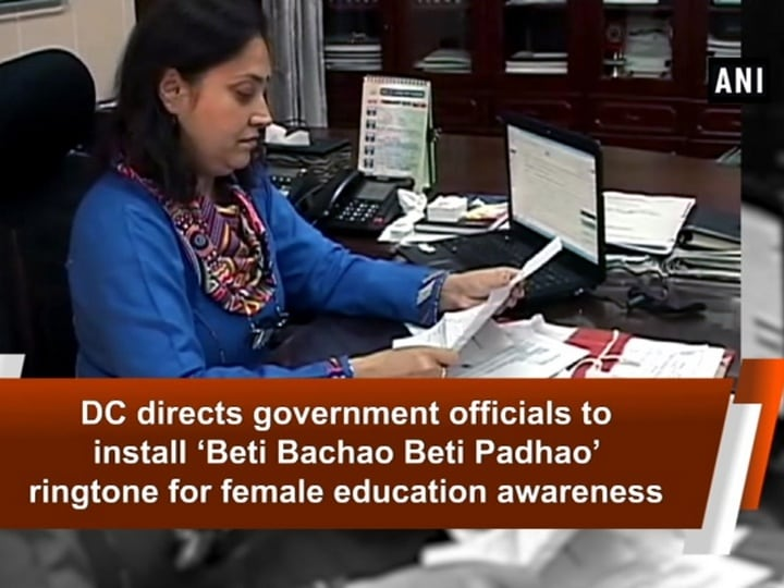 DC directs government officials to install 'Beti Bachao Beti Padhao' ringtone for female education awareness