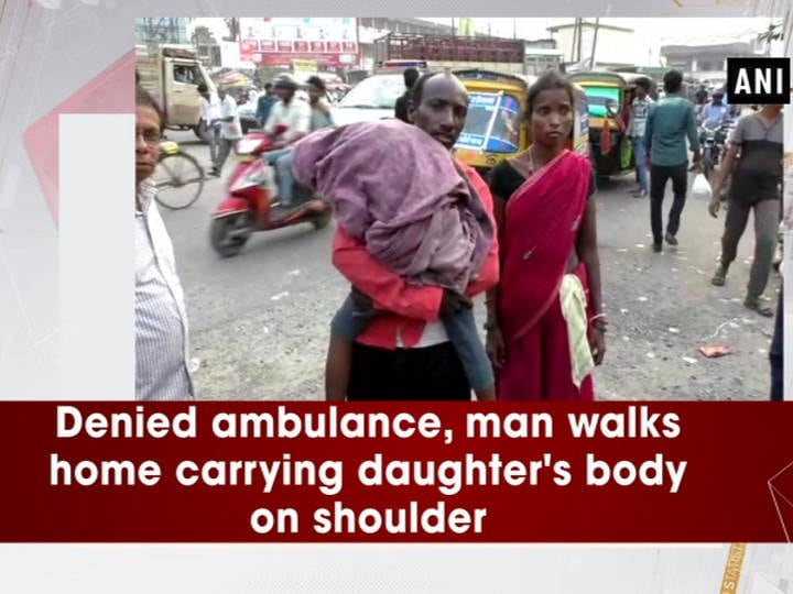 Denied ambulance, man walks home carrying daughter's body on shoulder