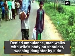 Denied ambulance, man walks with wife's body on shoulder, weeping daughter by side