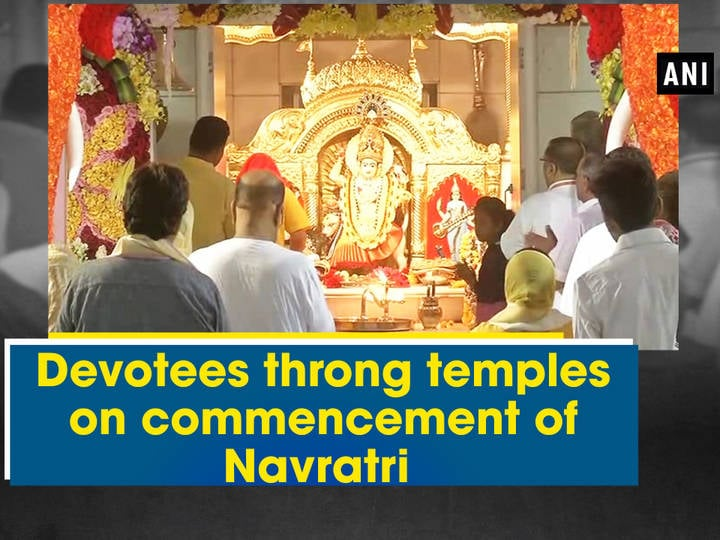 Devotees throng temples on commencement of Navratri