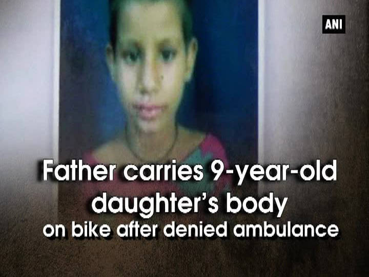 Father carries 9-year-old daughter's body on bike after denied ambulance