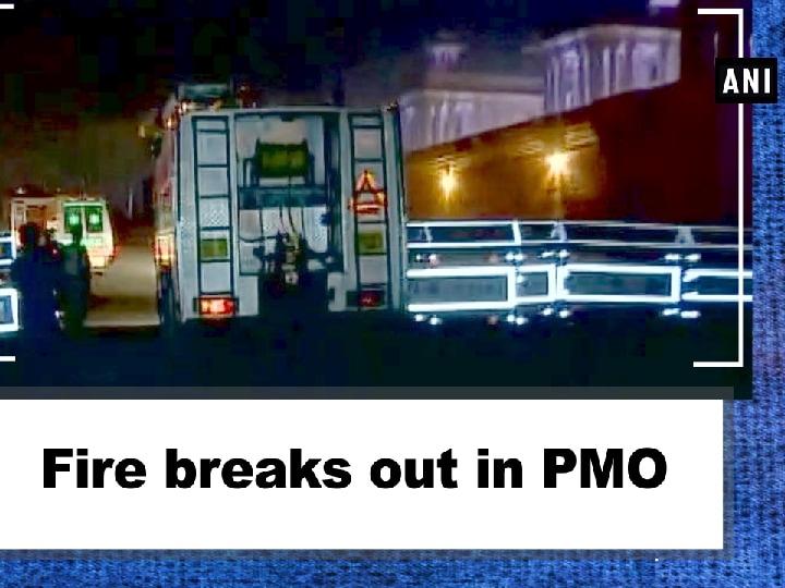 Fire breaks out in PMO
