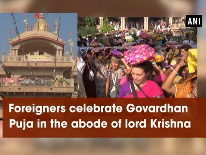 Foreigners celebrate Govardhan Puja in the abode of lord Krishna