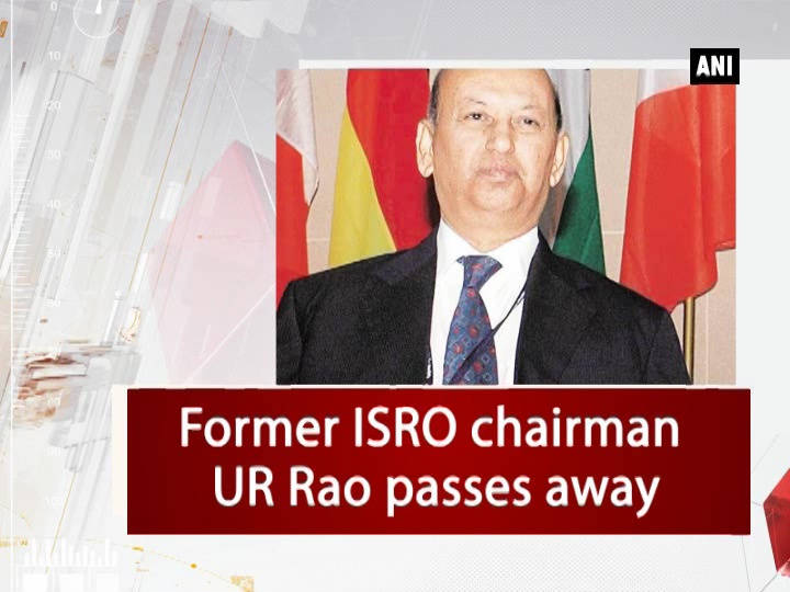 Former ISRO chairman UR Rao passes away