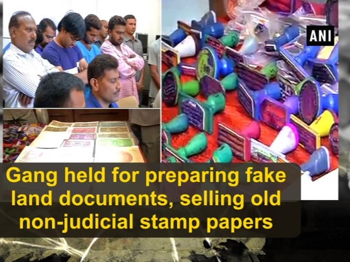Gang held for preparing fake land documents, selling old non-judicial stamp papers