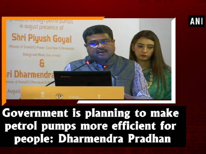 Government is planning to make petrol pumps more efficient for people: Dharmendra Pradhan
