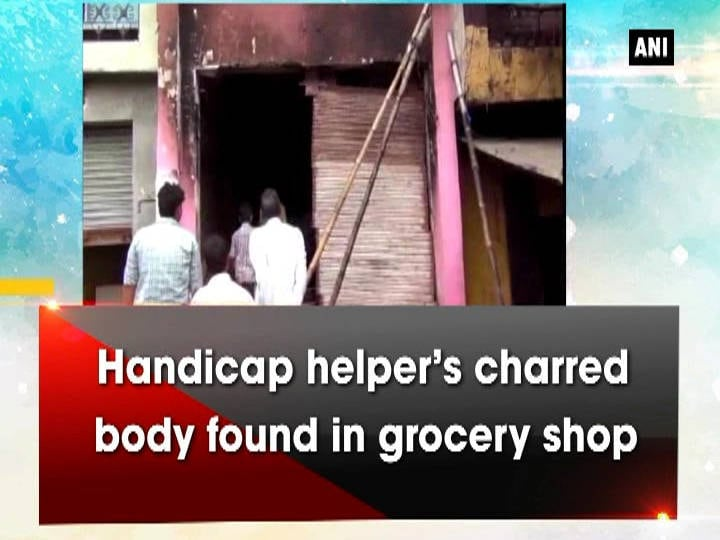 Handicap helper's charred body found in grocery shop