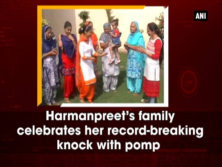Harmanpreet's family celebrates her record-breaking knock with pomp