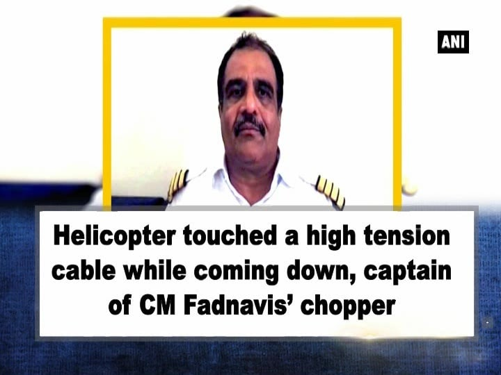 Helicopter touched a high tension cable while coming down, captain of CM Fadnavis' chopper