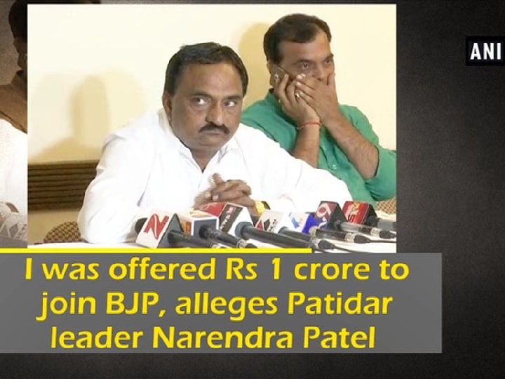 I was offered Rs 1 crore to join BJP, alleges Patidar leader Narendra Patel