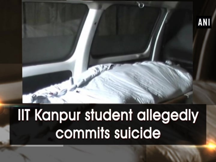 IIT Kanpur student allegedly commits suicide