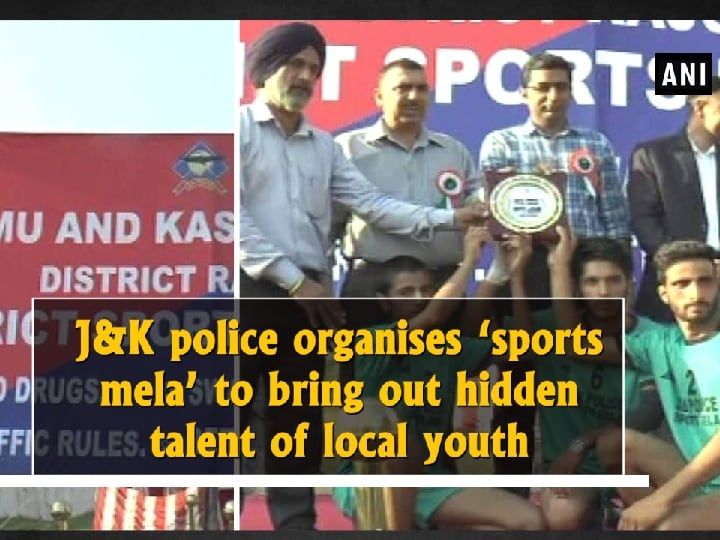 J and K police organises 'sports mela' to bring out hidden talent of local youth