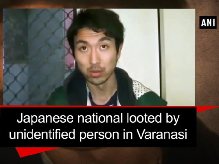 Japanese national looted by unidentified person in Varanasi