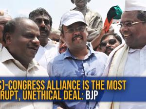 JD(S)-Congress alliance is the most corrupt, unethical deal: BJP