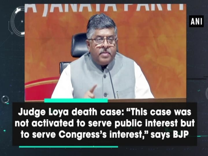 "Judge Loya death case: ""This case was not activated to serve public interest but to serve Congress's interest,"" says BJP"