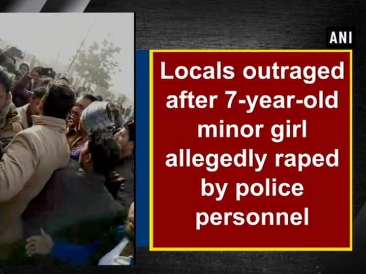 Locals outraged after 7-year-old minor girl allegedly raped by police personnel