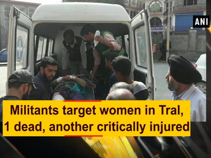 Militants target women in Tral, 1 dead, another critically injured