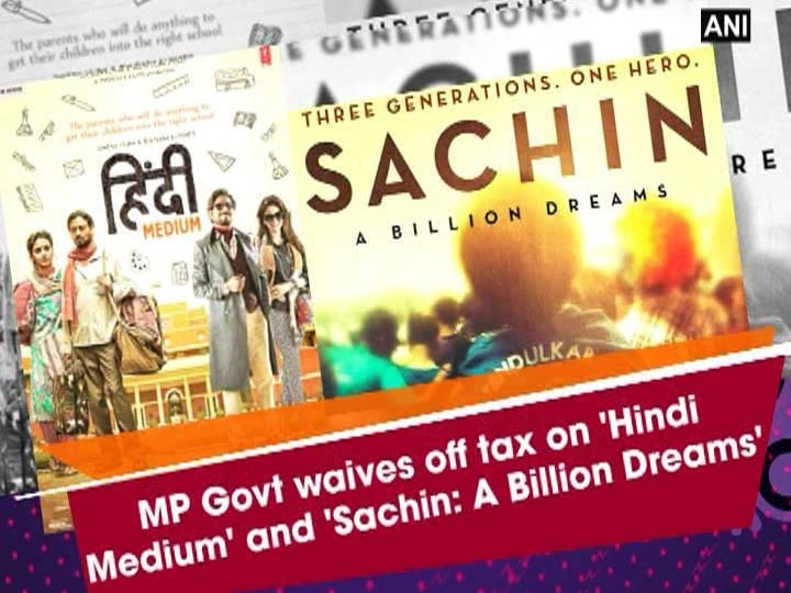 MP Govt waives off tax on 'Hindi Medium' and 'Sachin: A Billion Dreams'