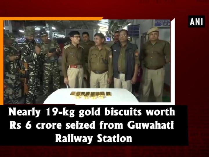 Nearly 19-kg gold biscuits worth Rs 6 crore seized from Guwahati Railway Station