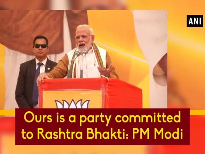 Ours is a party committed to Rashtra Bhakti: PM Modi