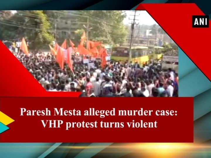 Paresh Mesta alleged murder case: VHP protest turns violent