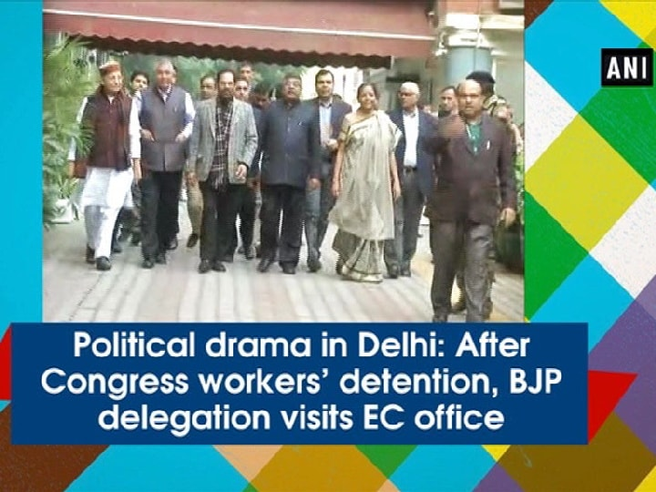Political drama in Delhi: After Congress workers' detention, BJP delegation visits EC office