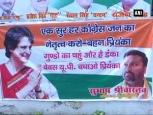Posters put up outside Congress office asking Priyanka Gandhi Vadra to lead party in UP