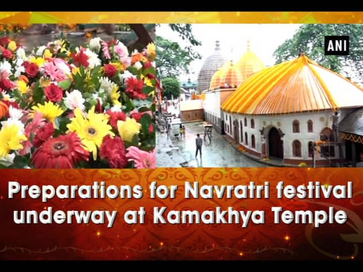 Preparations for Navratri festival underway at Kamakhya Temple