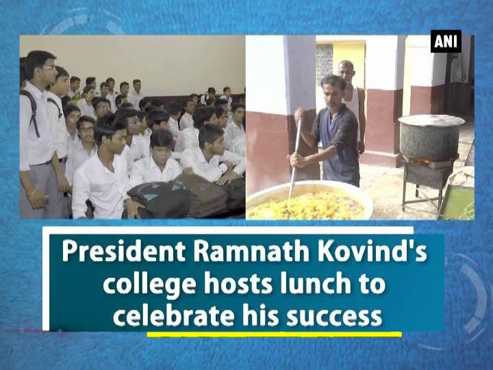 President Ramnath Kovind's college hosts lunch to celebrate his success