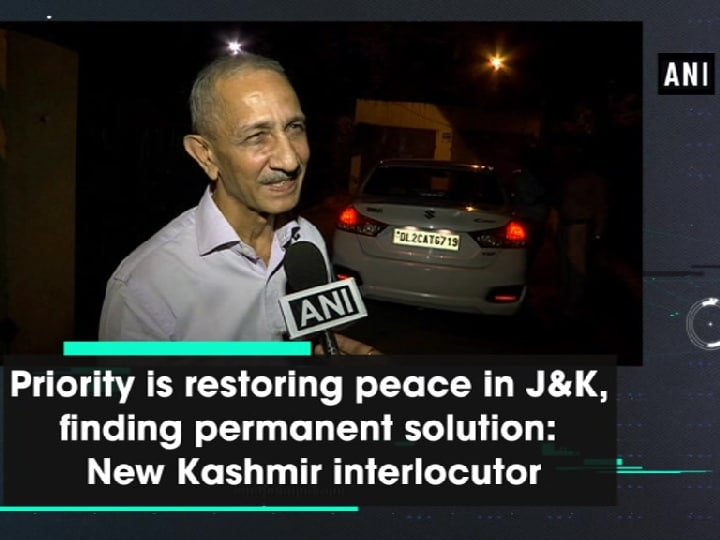 Priority is restoring peace in Jammu and kashmir, finding permanent solution: New Kashmir interlocutor