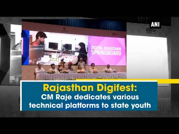 Rajasthan Digifest: CM Raje dedicates various technical platforms to state youth
