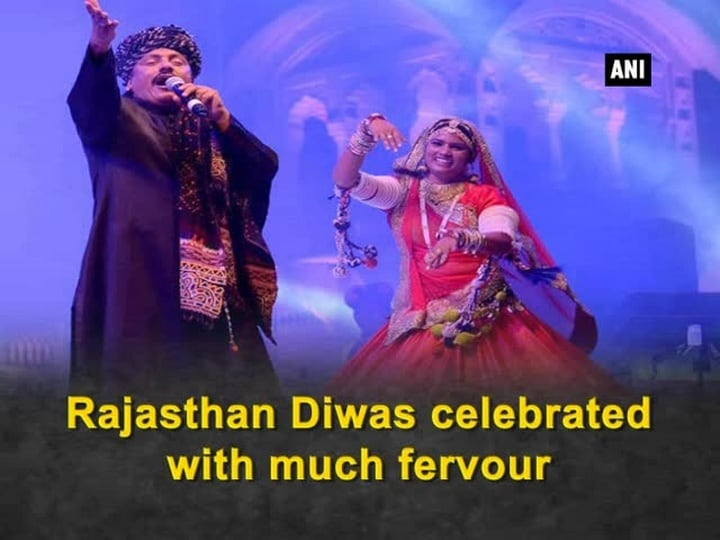 Rajasthan Diwas celebrated with much fervour