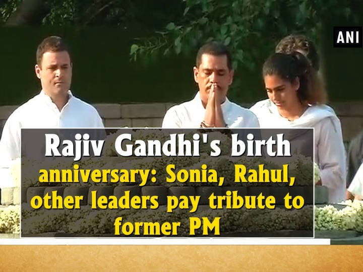 Rajiv Gandhi's birth anniversary: Sonia, Rahul, other leaders pay tribute to former PM