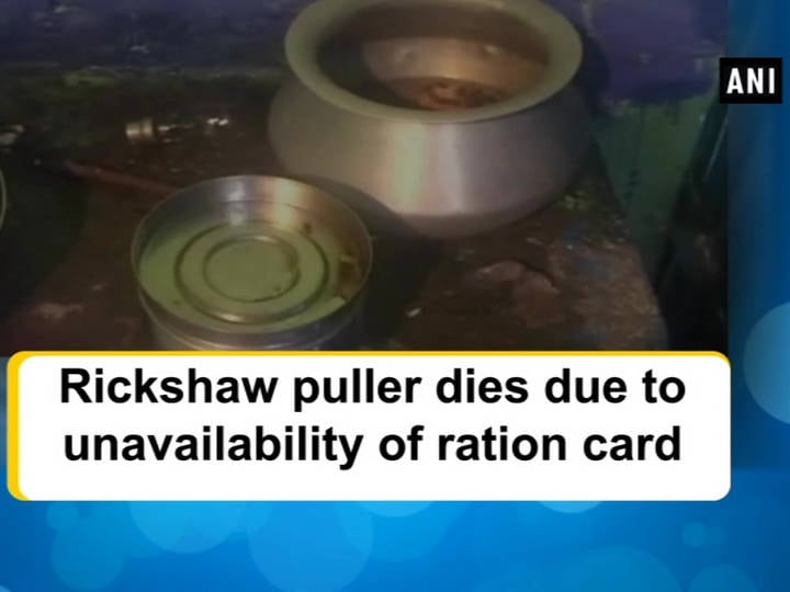 Rickshaw puller dies due to unavailability of ration card