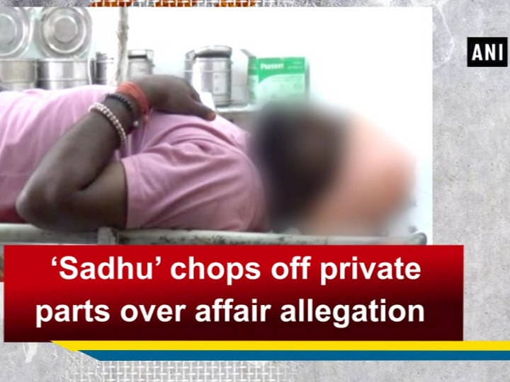 'Sadhu' chops off private parts over affair allegation
