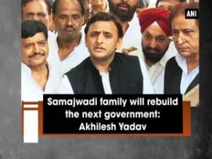 Samajwadi family will rebuild the next government: Akhilesh Yadav