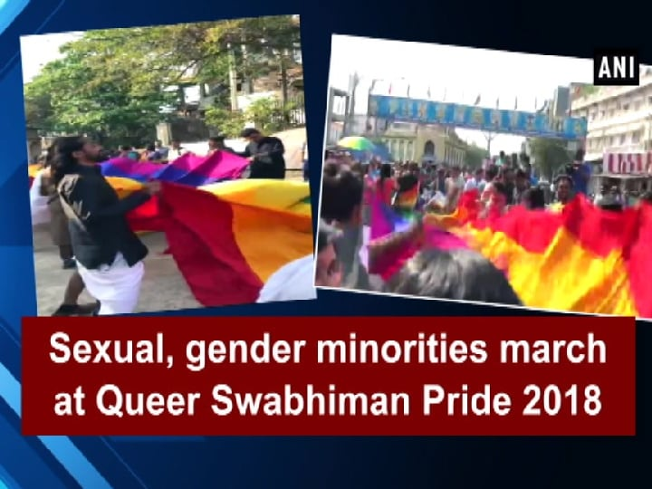 Sexual, gender minorities march at Queer Swabhiman Pride 2018