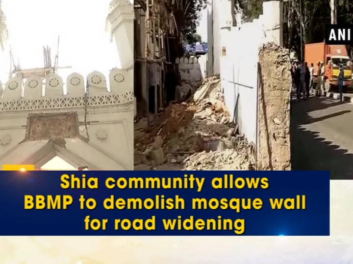 Shia community allows BBMP to demolish mosque wall for road widening