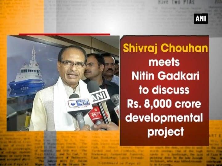 Shivraj Chouhan meets Nitin Gadkari to discuss Rs. 8,000 crore developmental project