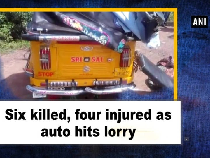 Six killed, four injured as auto hits lorry