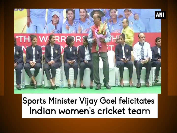 Sports Minister Vijay Goel felicitates Indian women's cricket team