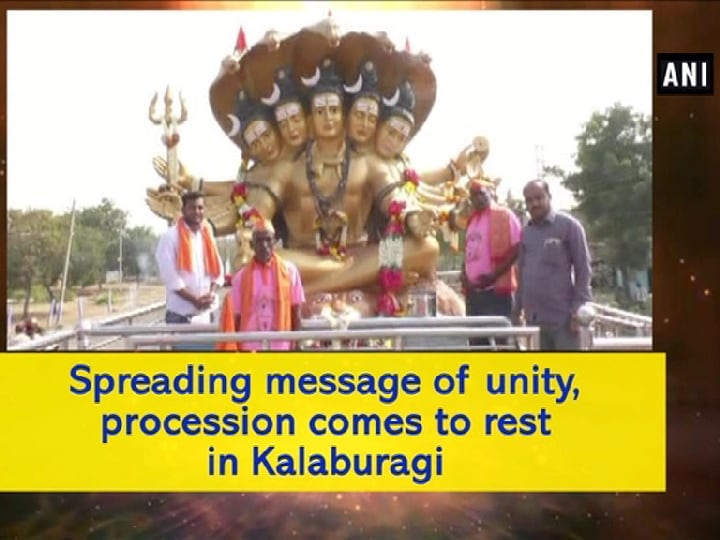 Spreading message of unity, procession comes to rest in Kalaburagi