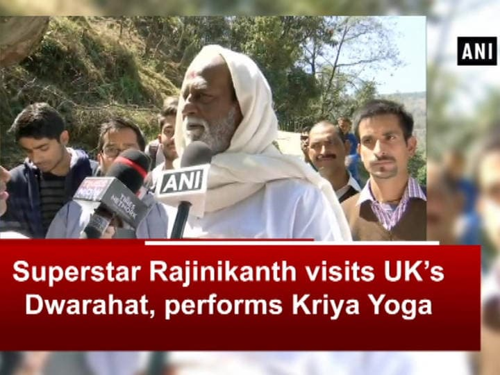 Superstar Rajinikanth visits UK's Dwarahat, performs Kriya Yoga