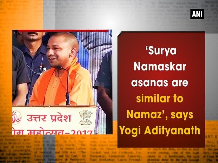 'Surya Namaskar asanas are similar to Namaz', says Yogi Adityanath