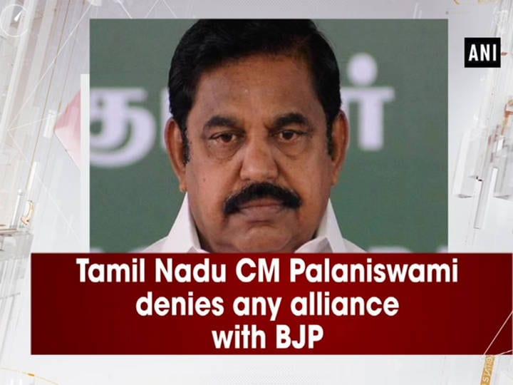 Tamil Nadu CM Palaniswami denies any alliance with BJP