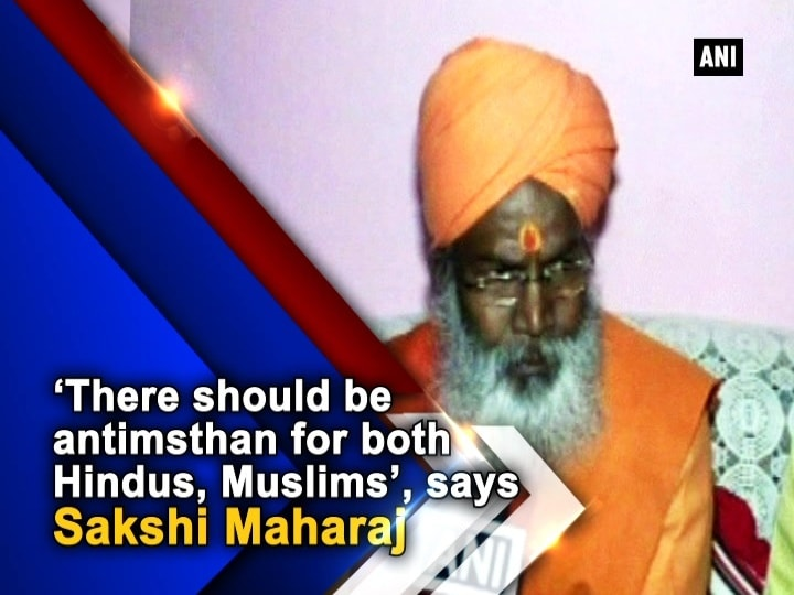 'There should be antimsthan for both Hindus, Muslims', says Sakshi Maharaj