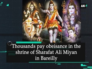 Thousands pay obeisance in the shrine of Sharafat Ali Miyan in Bareilly