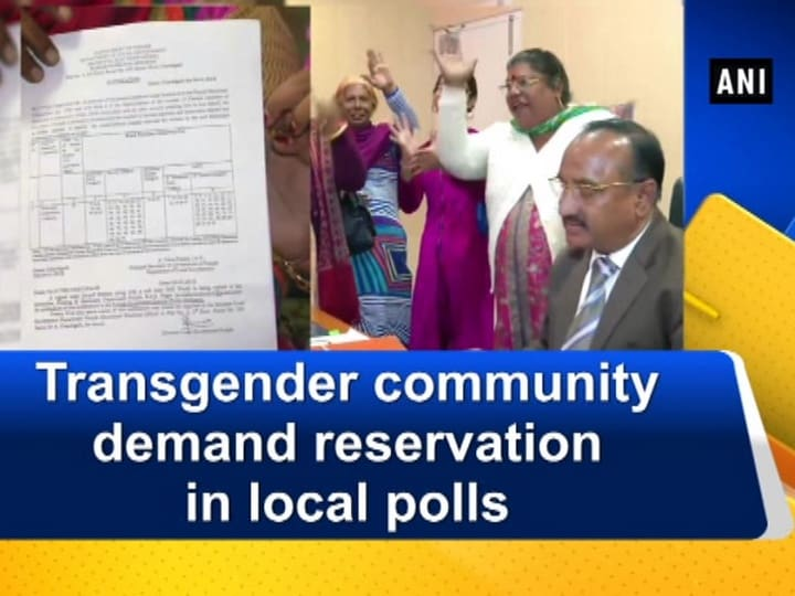 Transgender community demand reservation in local polls