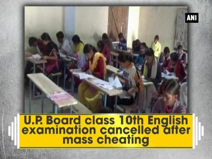 U.P. Board class 10th English examination cancelled after mass cheating