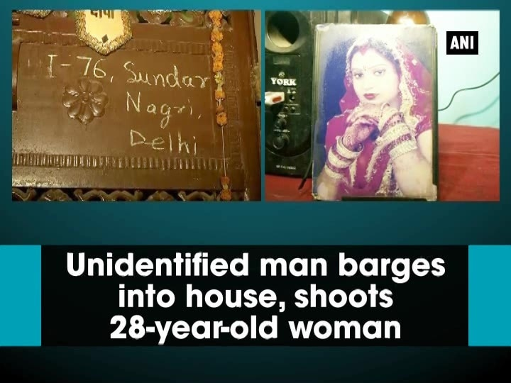 Unidentified man barges into house, shoots 28-year-old woman